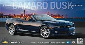 2013 Chevrolet Camaro Dusk – специальная версия