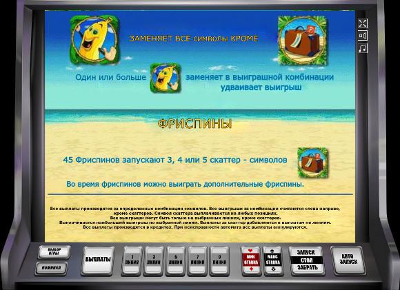 Игровой автомат Bananas Go Bahamas - выгодно проведи время в Вулкан казино