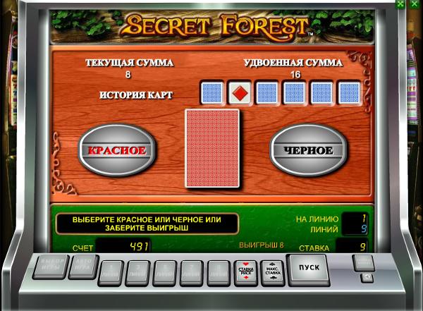 Игровой автомат Secret Forest - покори лесные богатства в казино Вулкан