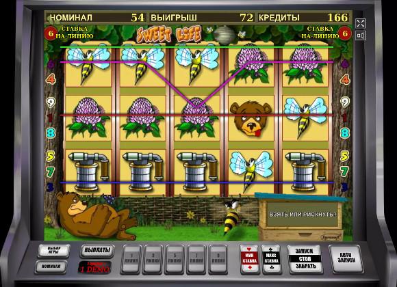 Игровой автомат Sweet Life - играть онлайн бесплатно в Вулкан Старс казино