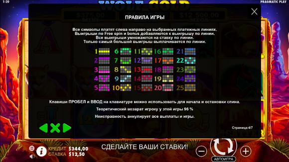 http://thespincity-casino.com/