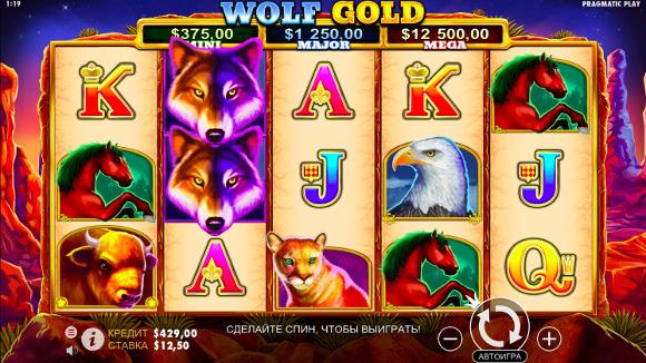 Игровой автомат Wolf Gold - играть в Спин Сити казино онлайн