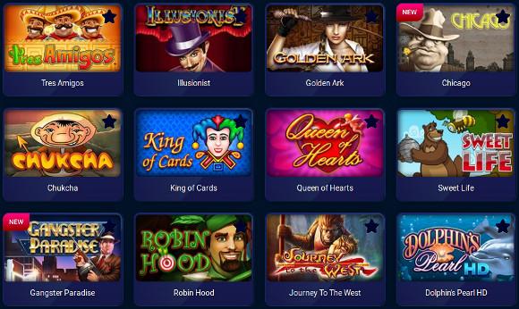 Какие важнейшие преимущества свойственны бесплатным игровым онлайн автоматам?