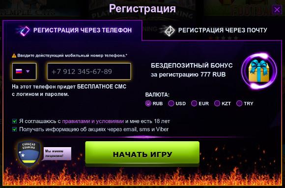 Онлайн казино - подмога Вашим финансам