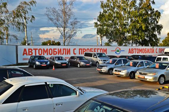 Покупка автомобиля с пробегом: советы и рекомендации