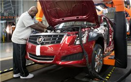 Производство 2013 Cadillac ATS началось