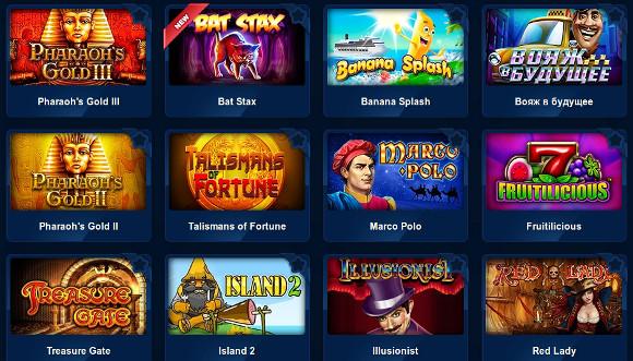 Вулкан казино - все новые предложения сети